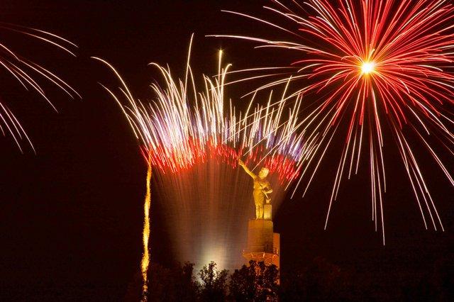 Fireworks at Vulcan.jpg
