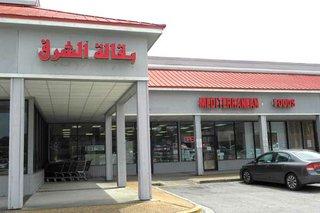Mediterranean Food Mart
